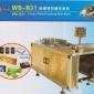 �S家供�� 塑料�包�b�C半自�影��b�C化�y品透明膜三�S包�bWB-B31